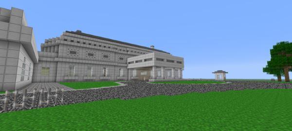 Белый дом для Minecraft 1.8