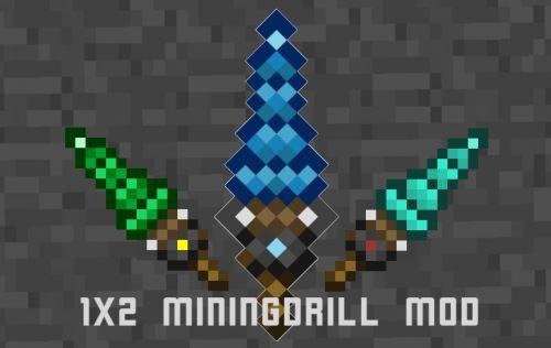 1×2 Mining Drills для Minecraft 1.8.9