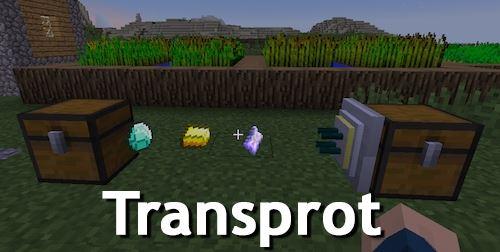 Transprot для Minecraft 1.9.4
