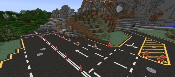 Road Stuff для Minecraft 1.7.10