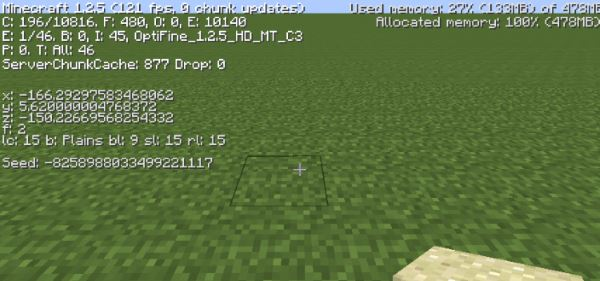 Stackie для Minecraft 1.9.4