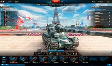 Зимний / Синий интерфейс ангара для World of Tanks 0.9.16