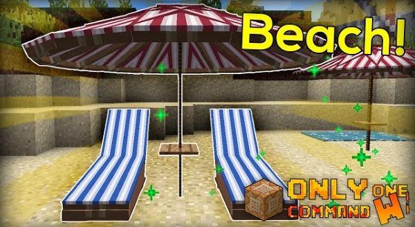 Beach Items для Minecraft 1.9.4