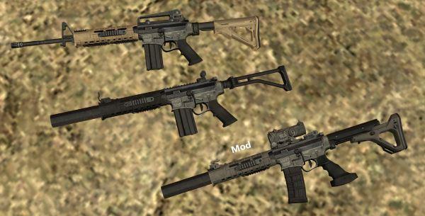 Элитный карабин стрелка для Fallout: New Vegas