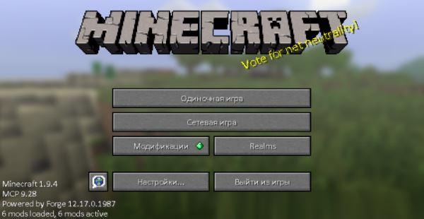 TrueType Font Replacement для Minecraft 1.10