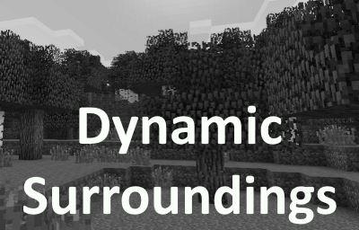 Dynamic Surroundings для Майнкрафт 1.10.2