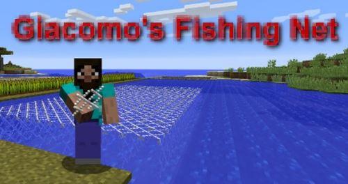 Fishing Net для Майнкрафт 1.10.2