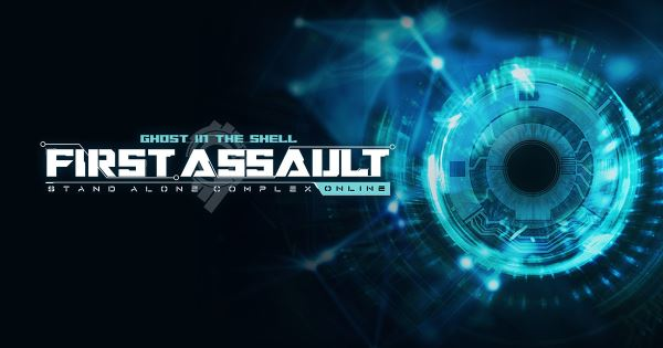 Патч для First Assault v 1.0
