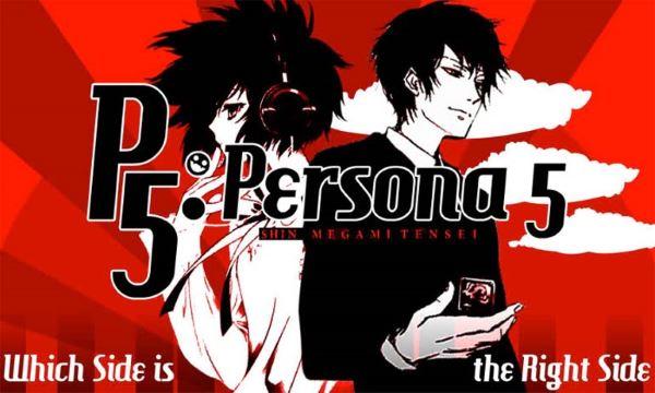 Русификатор для Shin Megami Tensei: Persona 5