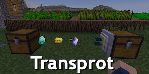 Transprot для Майнкрафт 1.10.2