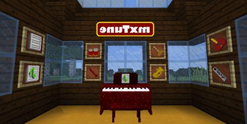 mxTune для Майнкрафт 1.10.2