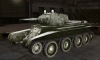 БТ-7 #3 для игры World Of Tanks