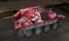 Hetzer #2 для игры World Of Tanks