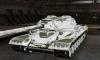 ИС-4 #13 для игры World Of Tanks