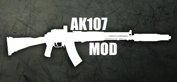 AK107 для Fallout: New Vegas