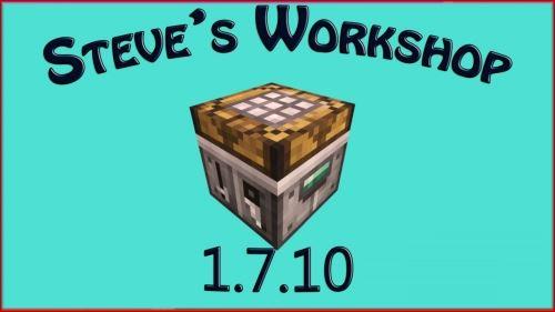 Steve's Workshop для Майнкрафт 1.7.10
