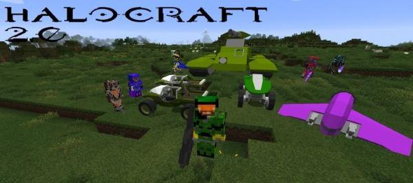HaloCraft 2.0 для Майнкрафт 1.10.2