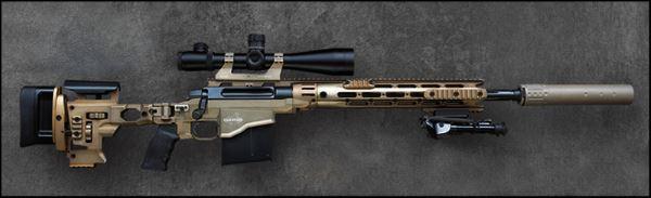 Снайперская винтовка MSR для Fallout: New Vegas