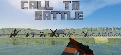 Call to Battle для Майнкрафт 1.7.10