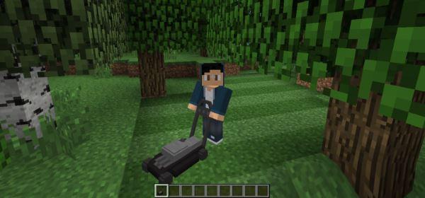 Lawnmower для Майнкрафт 1.10.2