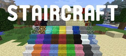 Staircraft для Майнкрафт 1.10.2