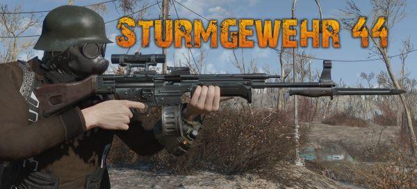 Sturmgewehr 44 для Fallout 4