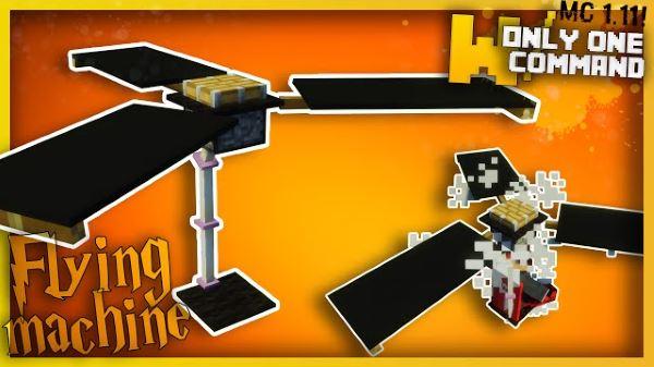 Flying Machine для Майнкрафт 1.10.2