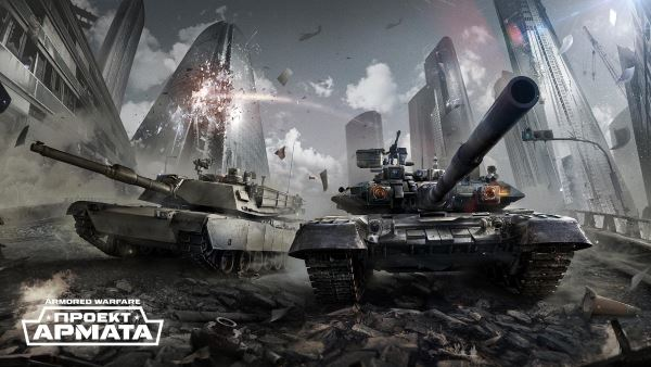 Armored Warfare: Проект Армата [5.09.16] (2015) PC | Online-only