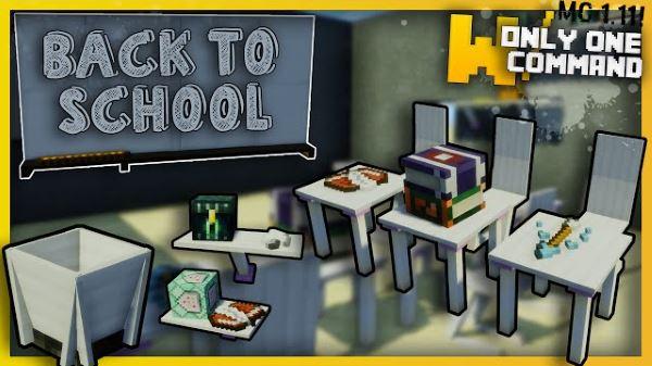 Modern School Furniture для Майнкрафт 1.10.2