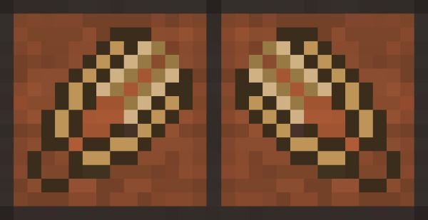 Wooden Shears для Майнкрафт 1.10.2