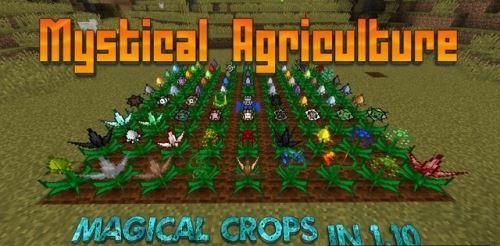 Mystical Agriculture для Майнкрафт 1.10.2