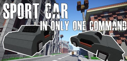 Sport Car для Майнкрафт 1.10.2