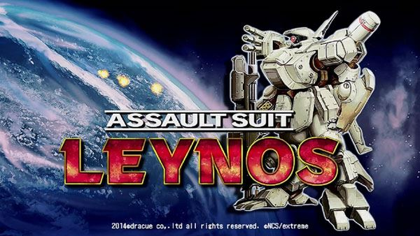 Трейнер для Assault Suit Leynos v 1.0 (+2)