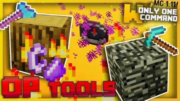 Overpowered Tools для Майнкрафт 1.10.2