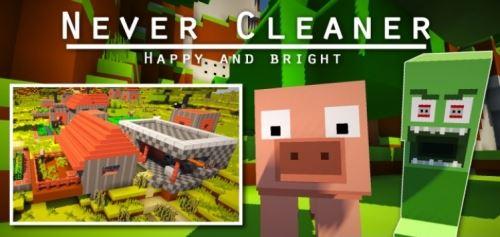Never Cleaner для Майнкрафт 1.10.2