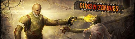 Трейнер для Guns N Zombies v 1.0 (+4)