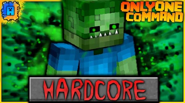 Hardcore Zombie для Майнкрафт 1.10.2