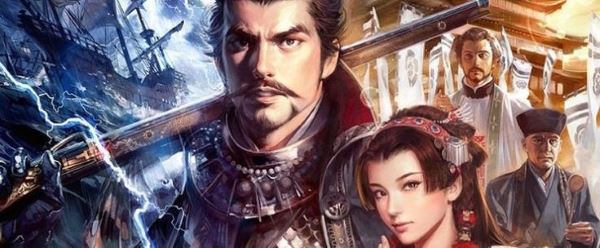 Трейнер для Nobunaga's Ambition: Souzou v 1.0.1.1 - 1.0.8.0 (+34)