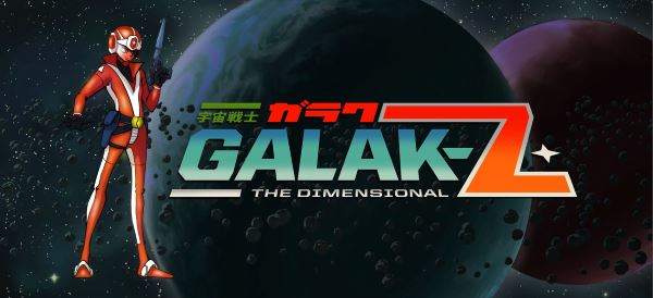 Трейнер для Galak-Z: The Dimensional v 20160522 (+6)