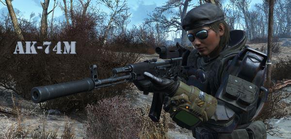 АК-74M для Fallout 4