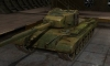 T-32 #12 для игры World Of Tanks