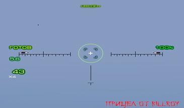 Прицел Гиперон от Billroy для World of Tanks 0.9.16