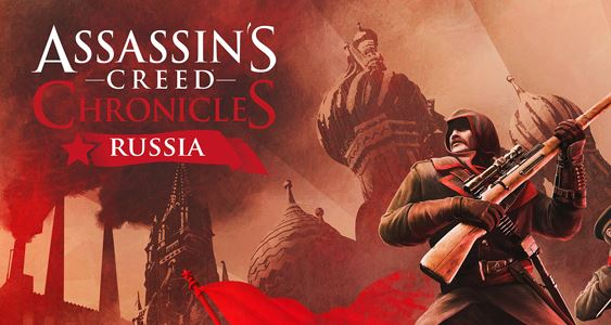 Сохранение для Assassin's Creed Chronicles: Russia (100%)