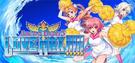 Трейнер для Arcana Heart 3 LOVE MAX!!!!! v 1.02 (+5)