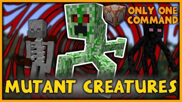 Mutant Creatures для Майнкрафт 1.10.2