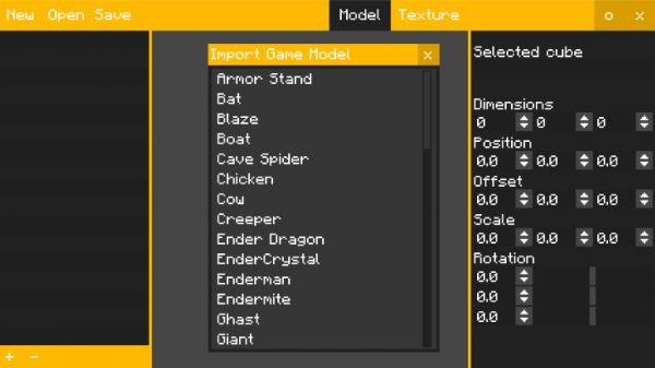 Qubble для Майнкрафт 1.10.2