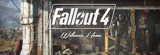 Патч для Fallout 4 v 1.8