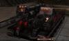 С-51 #9 для игры World Of Tanks