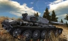 Т-44 #24 для игры World Of Tanks