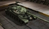 ИС-7 #12 для игры World Of Tanks